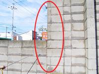 コンクリートブロック塀のひび割れ